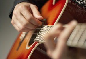 לימודי גיטרה אופקים חדשים